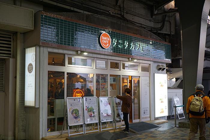 タニタカフェ有楽町店