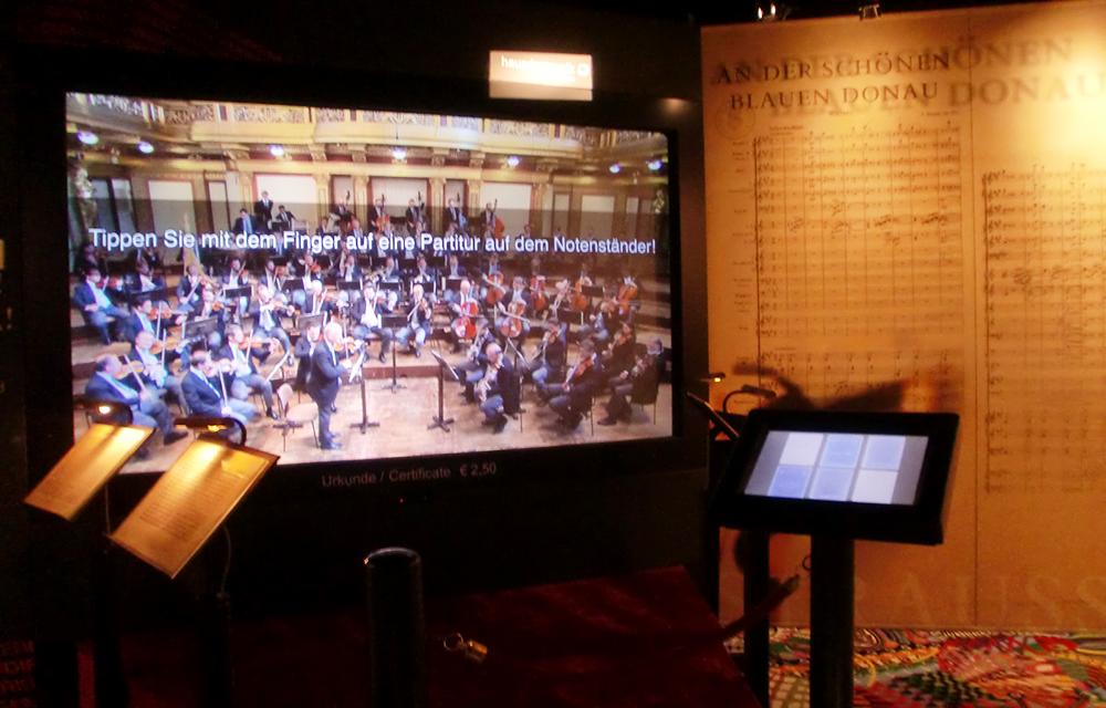 ウィーン音楽館